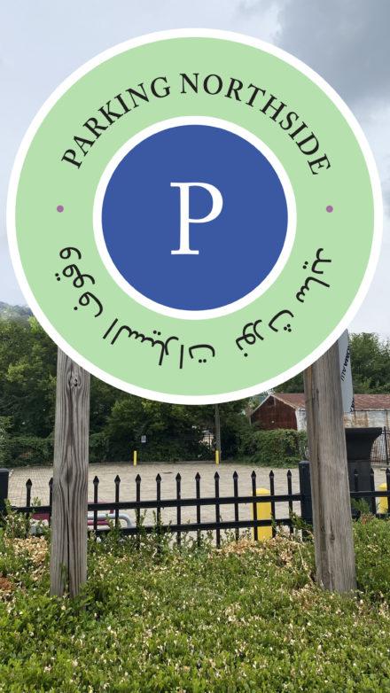 final northside parking signage