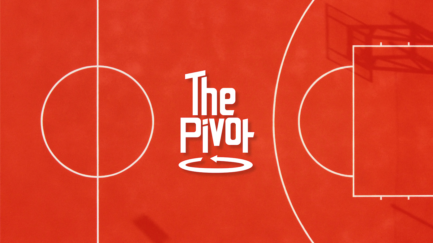 basketball court and the pivot logo
